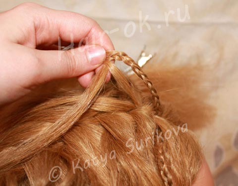 коса скат