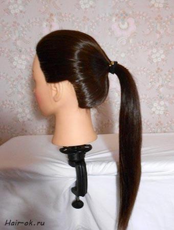 хвост с косой