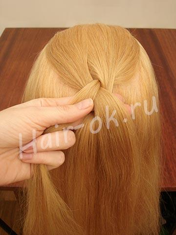 обратная коса