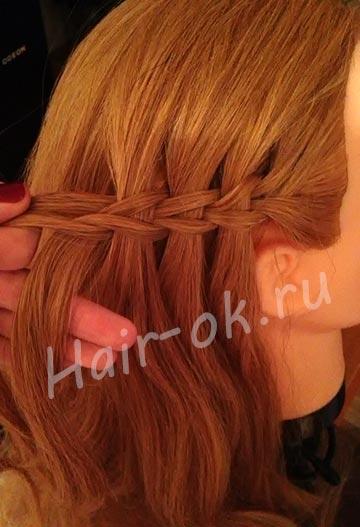 коса ножнички
