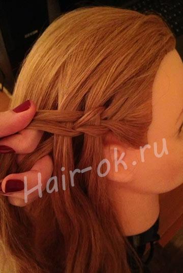 водопадная коса