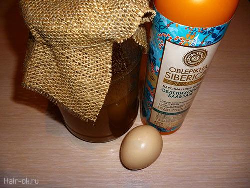 яичная маска